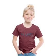 Lade das Bild in den Galerie-Viewer, Kinder Premium T-Shirt EKG - heather burgundy