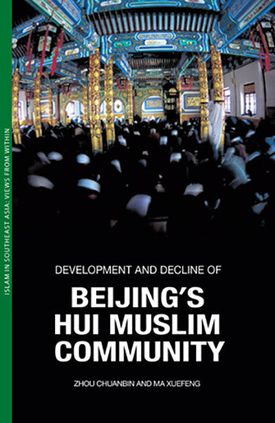 Development and Decline of Beijing's Hui Muslim Community