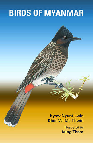 Birds of Myanmar