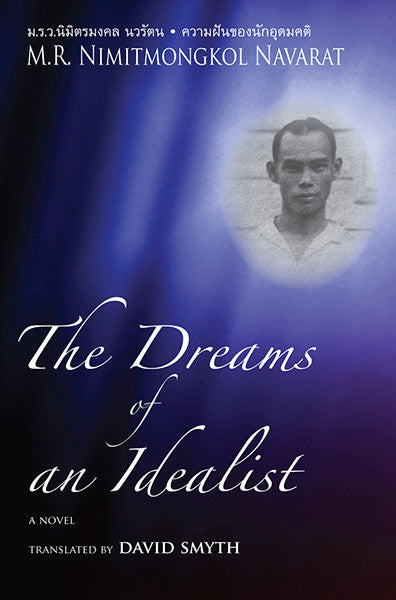 Dreams of an Idealist, The