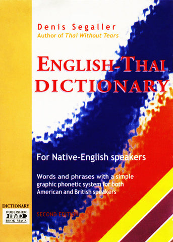 English-Thai Dictionary