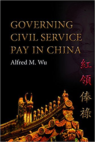 Governing Civil Service Pay in China