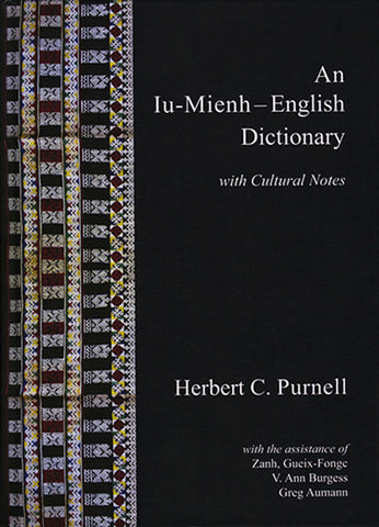 Iu‐Mienh – English Dictionary with Cultural Notes, An