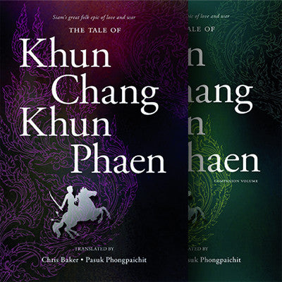 Tale of Khun Chang Khun Phaen, The: Siam's Great Folk Epic of Love and War—Two-volume box set