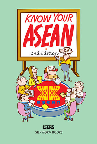 Know Your ASEAN, Second Edition