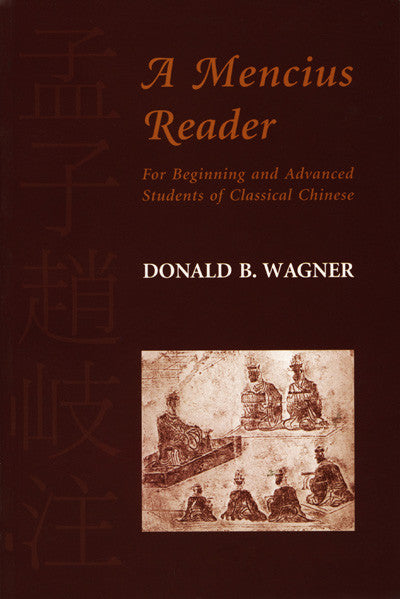 Mencius Reader, A: For Beginning and Advanced Students of Classical Chinese