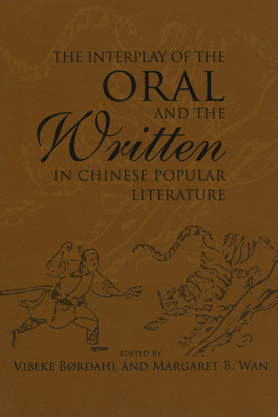 Interplay of the Oral and the Written in Chinese Popular Literature, The