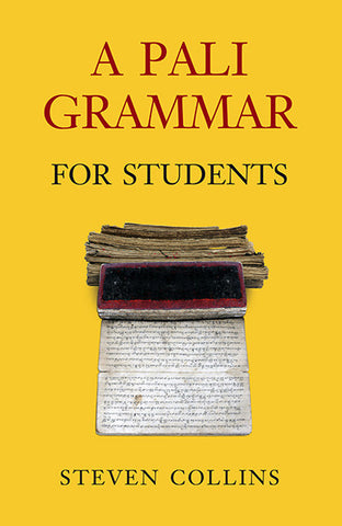 Pali Grammar for Students, A