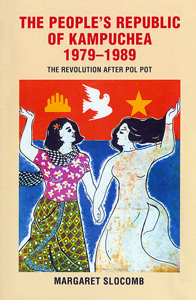 People's Republic of Kampuchea 1979–1989, The