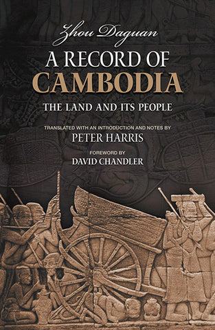 Record of Cambodia, A: The Land and Its People