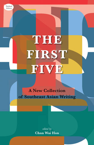 First Five, The: A New Collection of Southeast Asian Writing