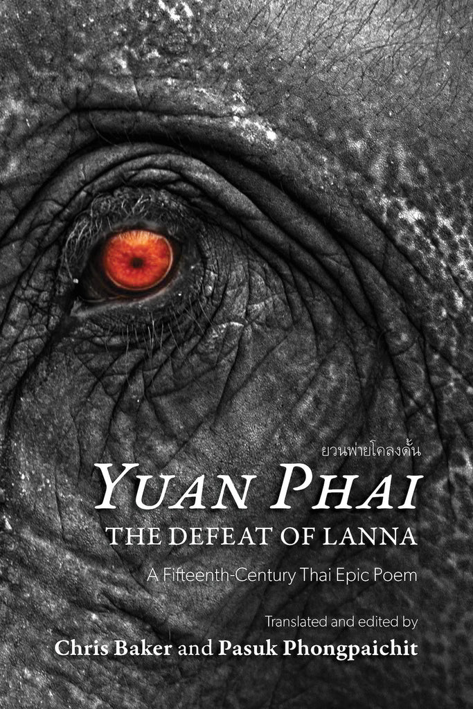 Yuan Phai, the Defeat of Lanna: A Fifteenth-Century Thai Epic Poem