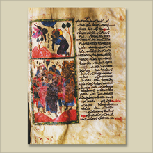 Carica l'immagine nel visualizzatore di Gallery, The Syriac Manuscripts of Tur 'Abdin in the Fondo Grünwald