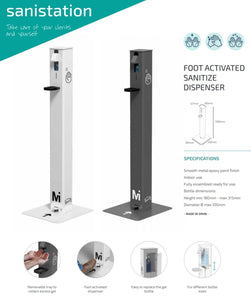 Foot Operated Sanitizer Dispenser - White