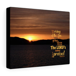 Alaskan Sunset Canvas Gallery Wrap