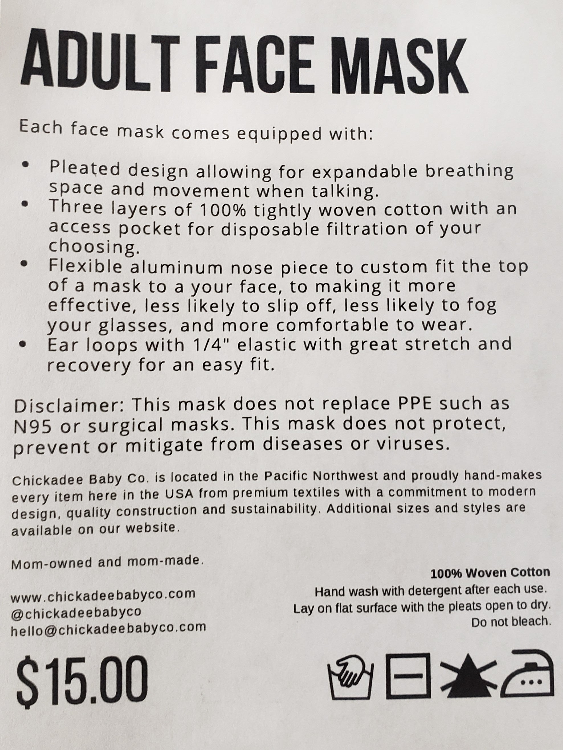 Adult Face Mask - Line Markings