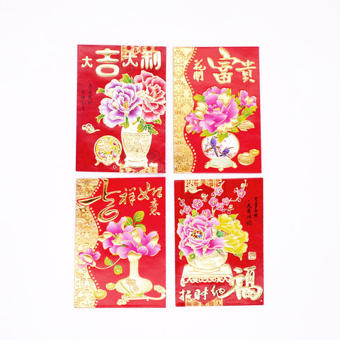 Lunar New Year Small Red Envelopes (Pack of 4)