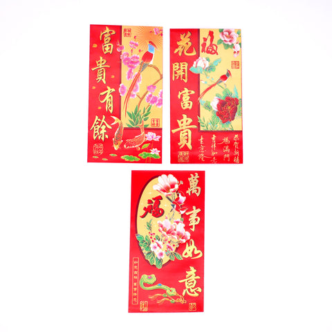 Lunar New Year Large Red Envelopes (pack of 3)