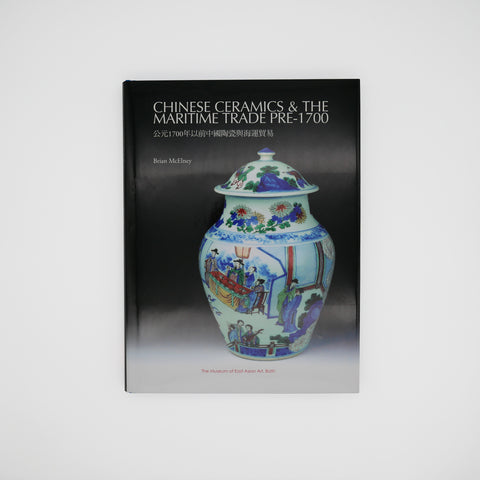 Maritime Ceramics & the Maritime Trade Pre-1700