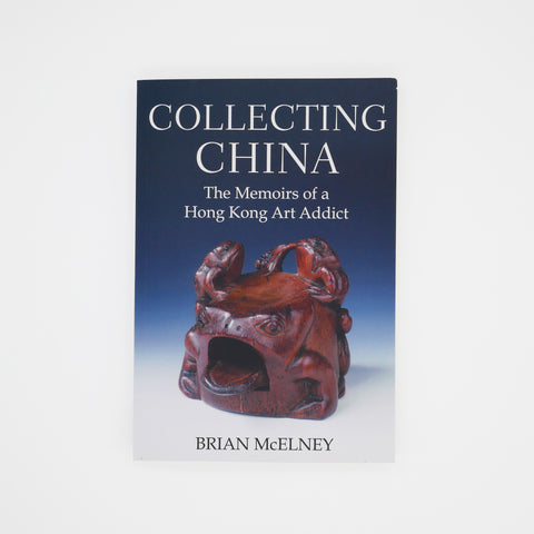 'Collecting China' by Brian McElney