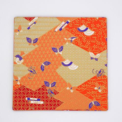 Washi Origami Paper with Butterflies