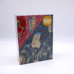 Japanese Woodblock Print Postcards (Pack of 100)
