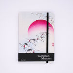 Cranes & Rising Sun Notebook (A5)