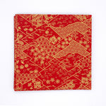 Washi Origami Paper - Red Collage