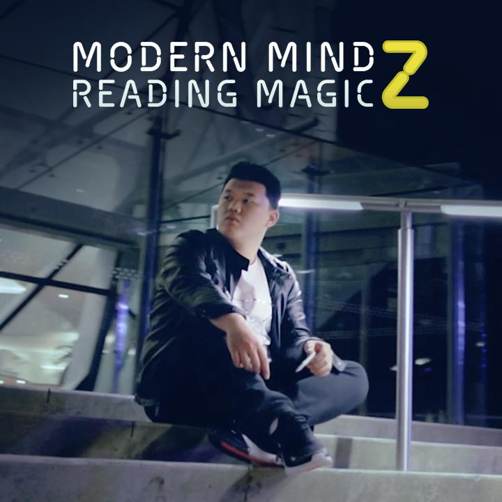 MMRMZ: Modern Mind Reading Magic Z