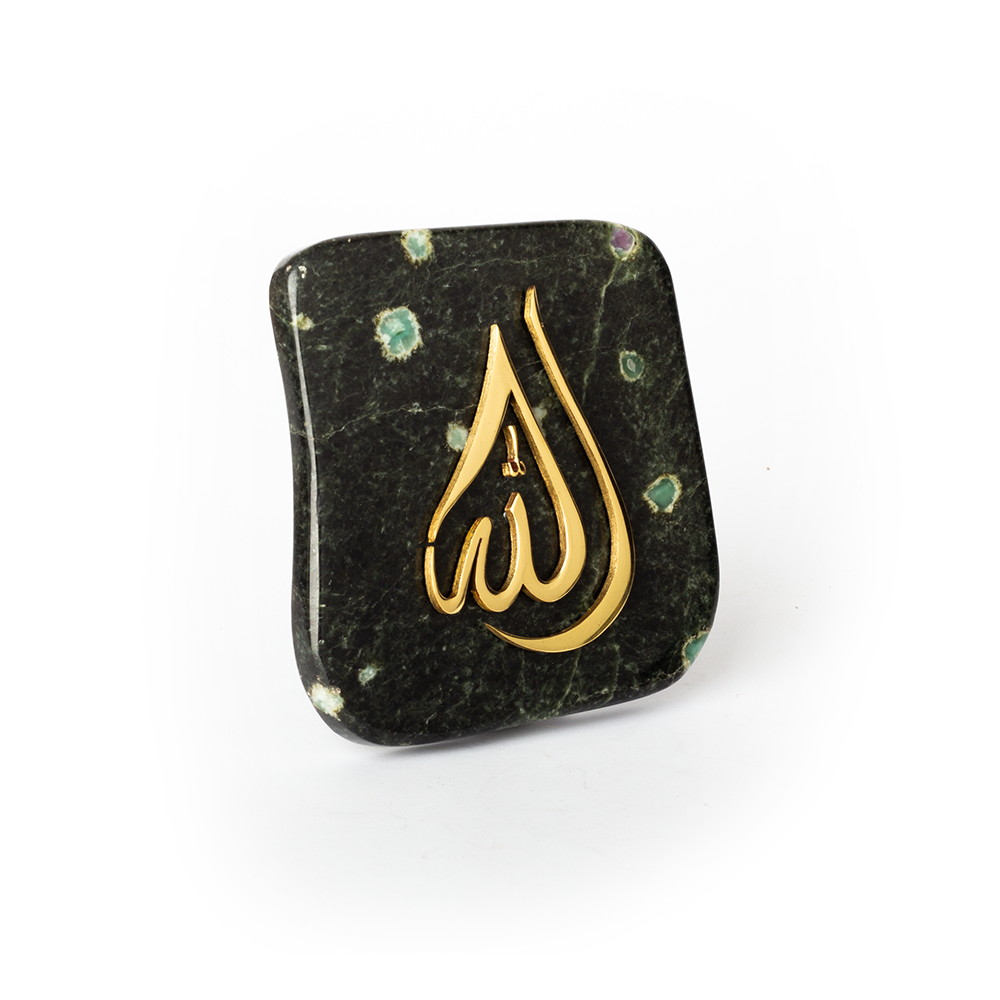 Islamic calligraphy, home decoration, brass and zoisite-Allah
