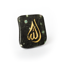 Load image into Gallery viewer, Islamic calligraphy, home decoration, brass and zoisite-Allah