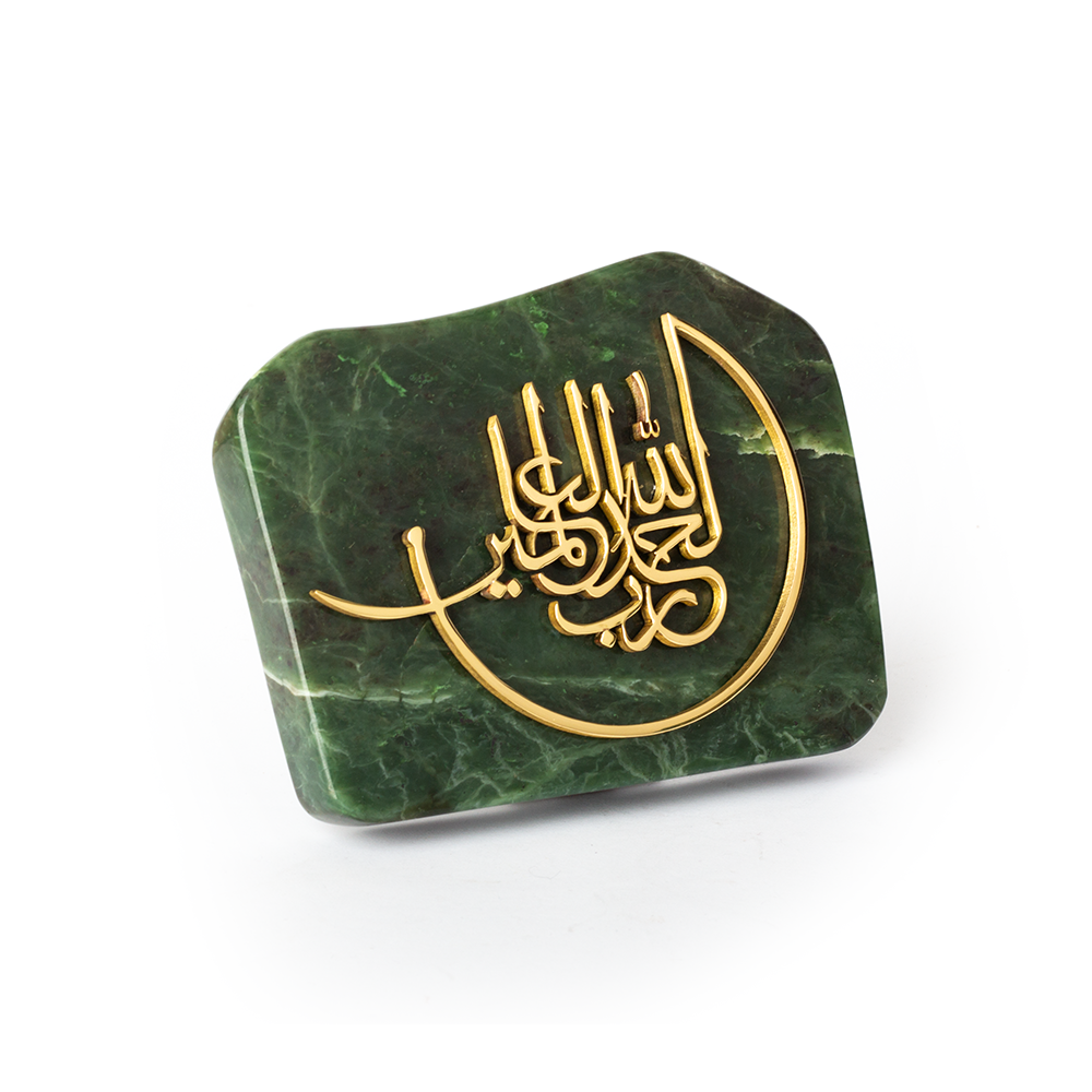 Islamic calligraphy, home decoration, brass and nephrite jade stone-Al hamd