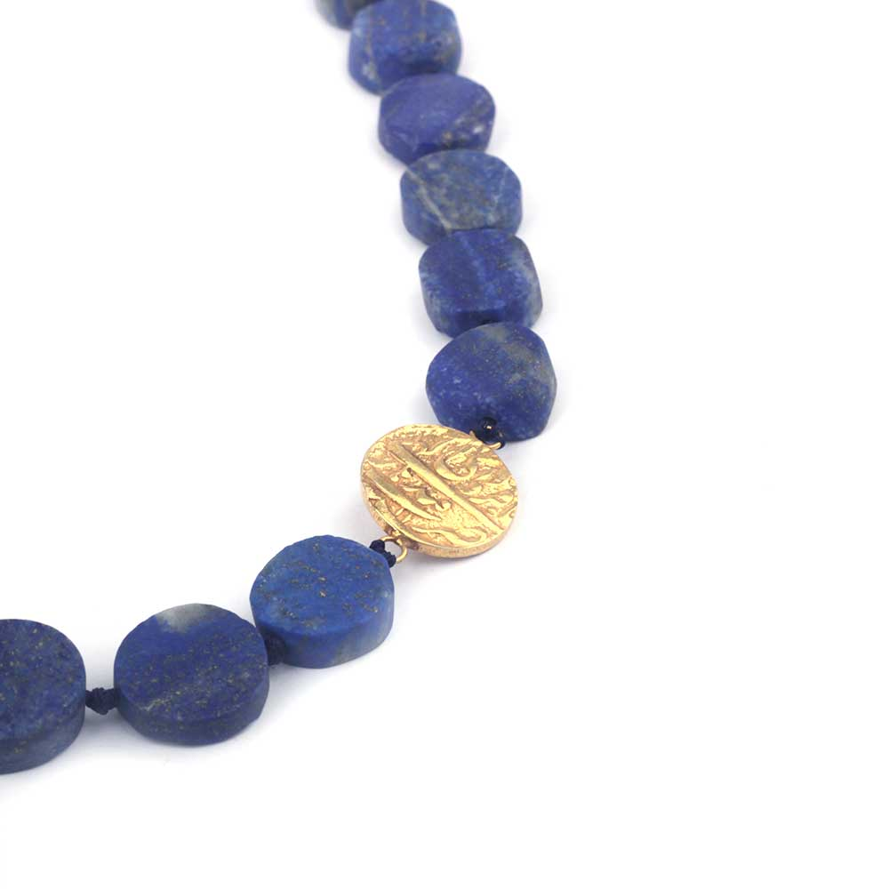 Mughal replica silver coin necklace with rough lapis lazuli