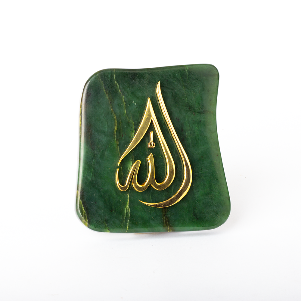 Islamic calligraphy, home decoration, brass and nephrite jade stone