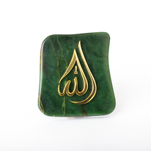 Load image into Gallery viewer, Islamic calligraphy, home decoration, brass and nephrite jade stone