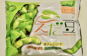 Edamame (frozen, 1.1 lb pack, in-shell)
