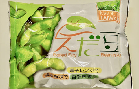 Edamame - Shell On, Frozen - 1.1 lb