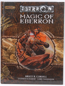 The Classic Dungeons & Dragons Dungeon Master's Screen, by