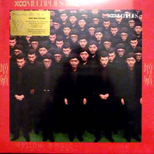Yellow Magic Orchestra ‎– 増殖 X-Multiplies : Music On Vinyl ‎– MOVLP1469, Alfa ‎– MOVLP1469, Epic ‎– MOVLP1469 : Vinyl, LP, Limited Edition, Numbered, Reissue, Clear Vinyl, 180 Gram