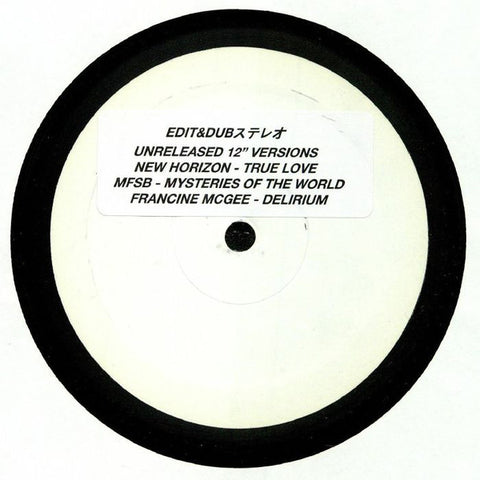 "Edit & Dub ‎– Unreleased 12"" Versions : Edit & Dub Record Tokyo Ltd. ‎– Editdub9 : Vinyl, 12"", 33 ⅓ RPM"