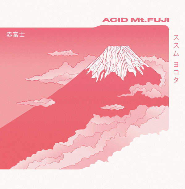 ススム ヨコタ* ‎– Acid Mt. Fuji : Midgar ‎– MDGEM01 : 2 × Vinyl, LP, Album, Reissue, Remastered, Repress, White