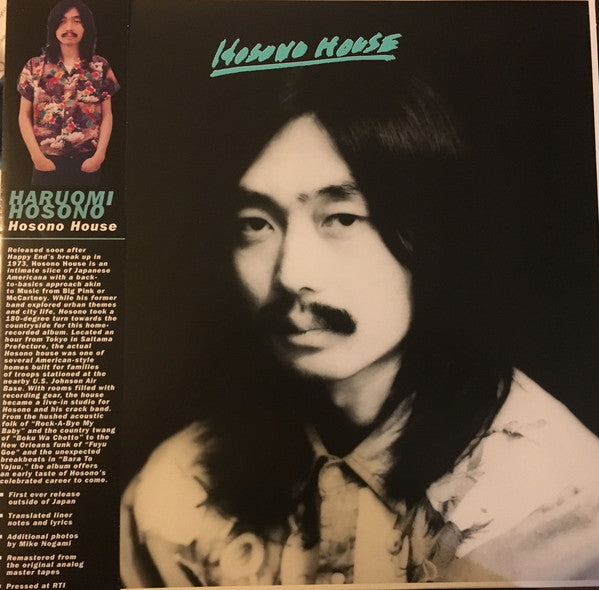 Haruomi Hosono ‎– Hosono House : Light In The Attic ‎– LITA173, Bellwood Records ‎– OFL-10 : Vinyl, LP, Album, Club Edition, Limited Edition, Reissue, Remastered, Blue w/ White Splatter
