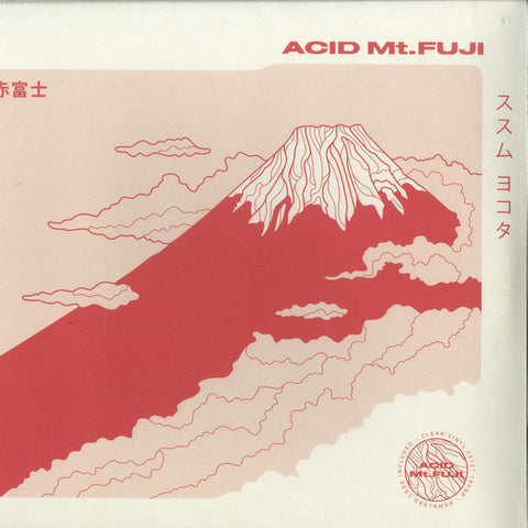 "ススム ヨコタ* ‎– Acid Mt. Fuji = 赤富士 : Midgar ‎– MDGEM01 : 2 × Vinyl, 12"", Album, Reissue, Remastered, Repress, Clear"