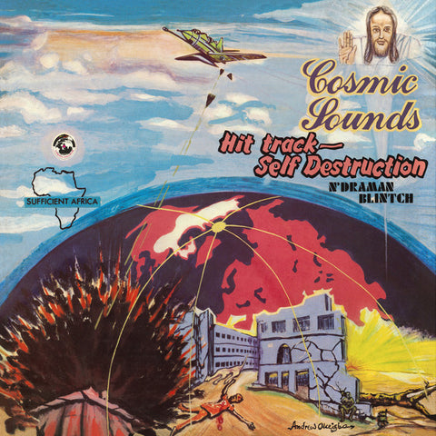 N'Draman-Blintch ‎– Cosmic Sounds : Hot Mule ‎– HTML001, Secousse ‎– SEC003, Cosmic Sounds (2) ‎– CSLP4 : Vinyl, LP, Album, Reissue