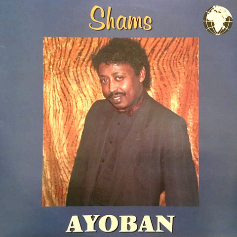 Shams (7) ‎– Ayoban : Network Records (18) ‎– RDR12-112 : Vinyl, LP, Album