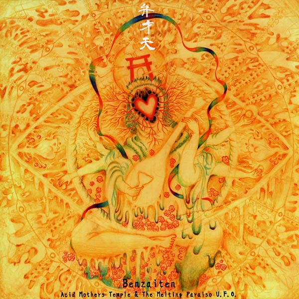 Acid Mothers Temple & The Melting Paraiso U.F.O.* ‎– Benzaiten : Important Records (2) ‎– IMPREC425 : 2 × Vinyl, LP, Album