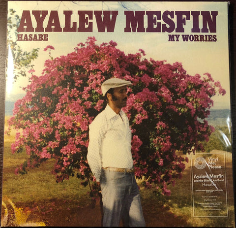 Ayalew Mesfin ‎– Hasabe - My Worries : Now-Again Records ‎– NA 5164 Series: Vinyl Me, Please. Record Of The Month – Vol. 62 : Vinyl, LP, Compilation, Club Edition, Maroon, 180 gram
