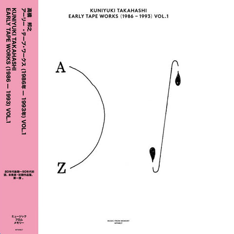 Kuniyuki Takahashi ‎– Early Tape Works (1986 - 1993) Vol. 1 : Music From Memory ‎– MFM027 : Vinyl, LP, Compilation