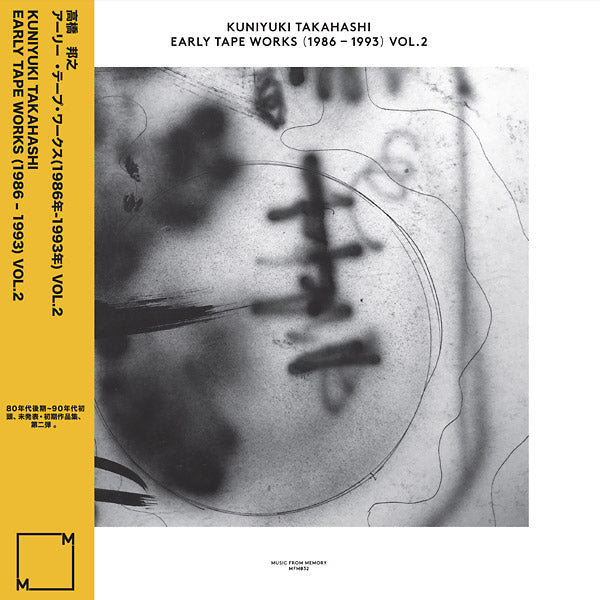 Kuniyuki Takahashi ‎– Early Tape Works (1986 - 1993) Vol. 2 : Music From Memory ‎– MFM032 : Vinyl, LP, Compilation
