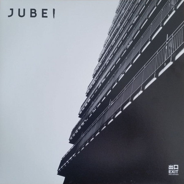 "Jubei (2) ‎– Cold Heart / Little Dubplate : Exit Records (7) ‎– EXIT 082 : Vinyl, 12"", 45 RPM"
